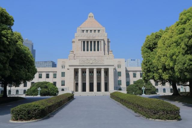 政府系金融機関からの融資