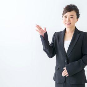 成功する女性経営者にみられる4つの共通点