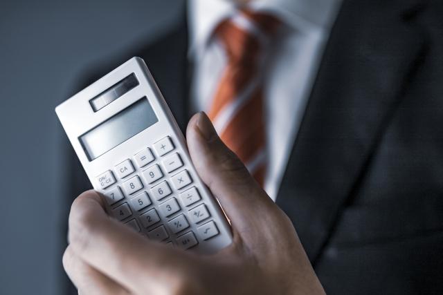 商業手形担保融資とは?