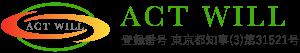事業資金借入・ビジネスローンならアクト・ウィル株式会社-act will-
