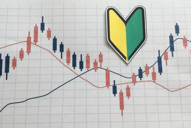 株式発行による資金の調達とは?メリット・デメリットをわかりやすく解説