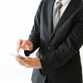 日本政策金融公庫の融資とは?brそのメリットや審査通過のポイント